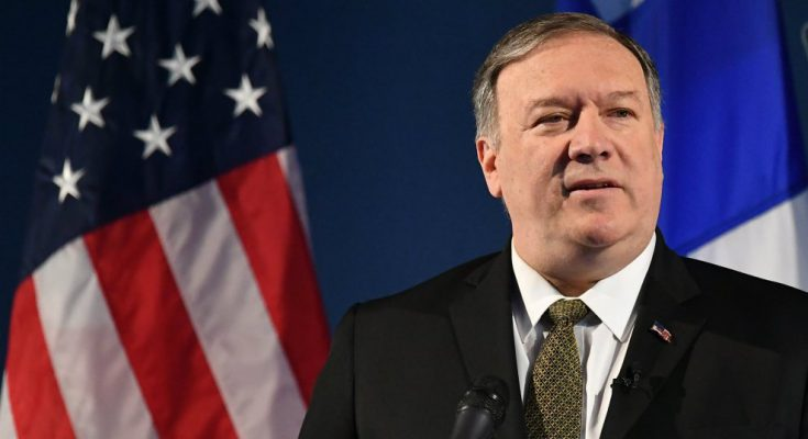 BTC should be regulated like other electronic transactions - US Secretary of State